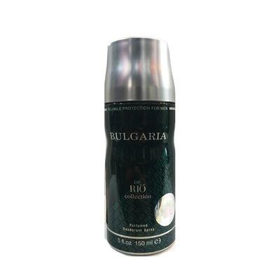 Spray Bulgaria اسپری